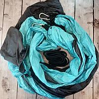 Гамак подвесной для дачи туристический для детей и взрослых двухместный Travel Hammock (живые фото)