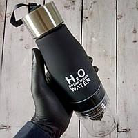 Матовая бутылка для воды и напитков H2O Water Bottle с соковыжималкой 650 мл Черная (Живые фото)