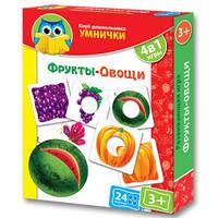 Клуб дошкольника Умнички. Фрукты, овощи (рус) + VT1306-06R