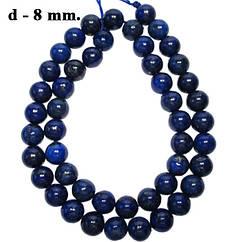 Намистини Лазурит, Камінь Темно Синього Кольору, Діаметр 8 мм, Близько 39 см/нитка, №202 Рукоділля для Біжутерії
