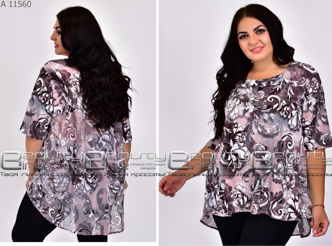 Блуза летняя большого размера Размеры: 52.54.56