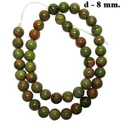 Намистини Яшма Унакит, Камінь Зеленого Кольору, Діаметр 8 мм, Близько 38 см/нитка, №205, Рукоділля