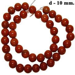 Намистини Червона Яшма, Діаметр 10 мм, Отвір 1 мм, на Нитках, близько 39 см/нитка, №208 Рукоділля
