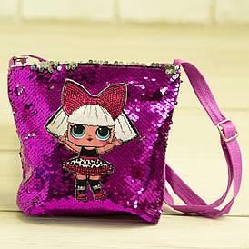 Детская сумочка ЛОЛ с пайетками - №19-41-3 - Фиолетовый