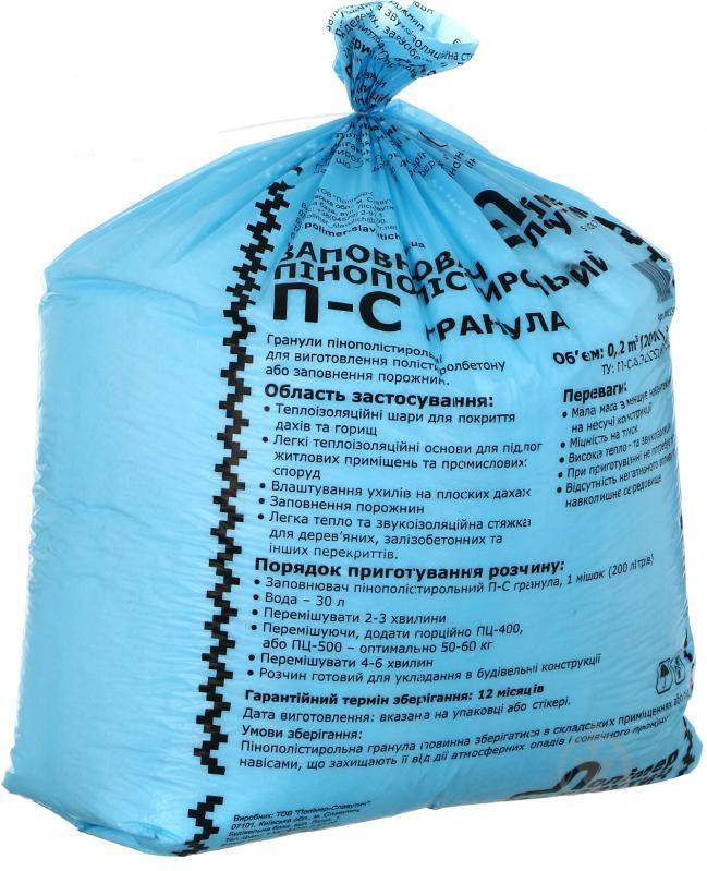 Пенополистирольная гранула крошка для полистиролбетона 200 л, фракция 3-5мм