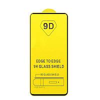 Защитное стекло TDG 9D для Xiaomi Redmi K30 Full Glue черный 0,26 мм в упаковке