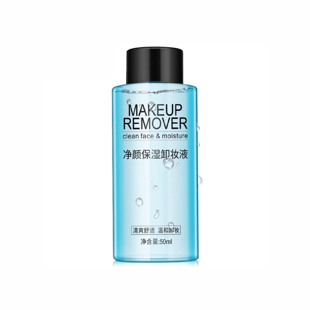 Увлажняющая мицилярна вода Images Makeup Remover