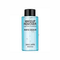 Увлажняющая мицилярна вода Images Makeup Remover, фото 1