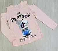 Стильні джинси для дівчинки Тік-ток. Туреччина. 10-14 років.