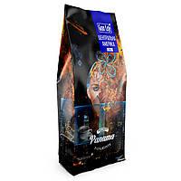Зерновой Кофе Центральной Америки Панама Бокете Премиум 250 грм