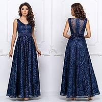 """Длинное синее вечернее платье блестящее """"Версаль"""""""