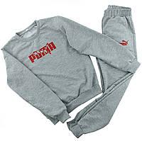 Модні спортивні костюми для хлопчиків сірі