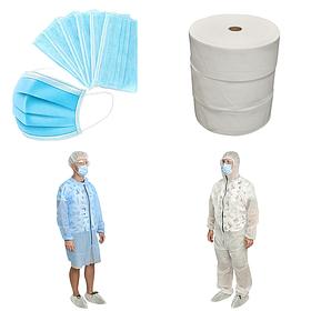 Защитная одежда и материалы для пошива