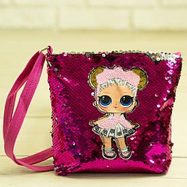 Детская сумочка ЛОЛ с пайетками - №19-41-3 - Малиновый