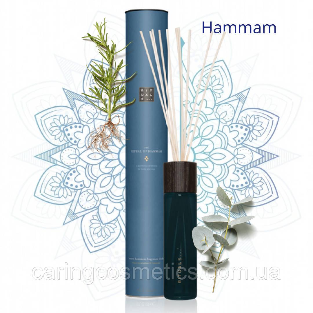 """Rituals. Аромадиффузор для помещения с палочками """"Hammam"""". Производство Нидерланды. 230 мл."""