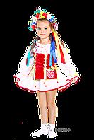 Детский украинский национальный костюм для девочки Код 295