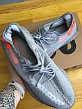 Мужские кроссовки Adidas Yeezy Boost 350 V 2 Адидас Изи Буст В2 (41,42,43,44,45), фото 4