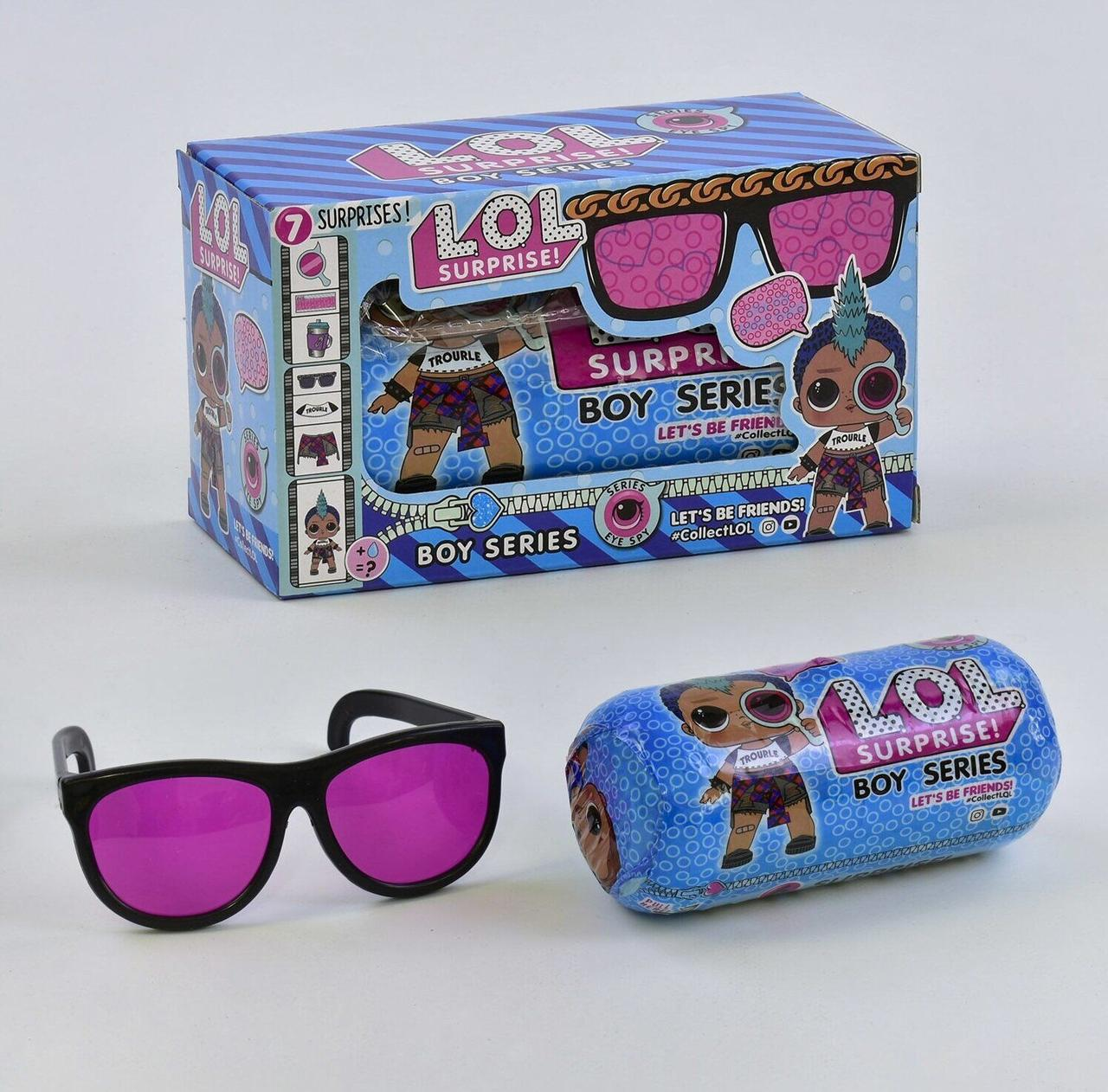 Кукла Лол в капсуле Мальчишки Lol (AA 221): продажа, цена ...