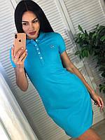 Модное стильное платье, спорт стиль Lacoste,  S/M/L/XL/XXL, цвет голубой, фото 1