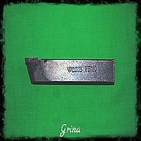 Резец резьбовый для наружной резьбы 25х16х140 Т5К10 (ЧИЗ)