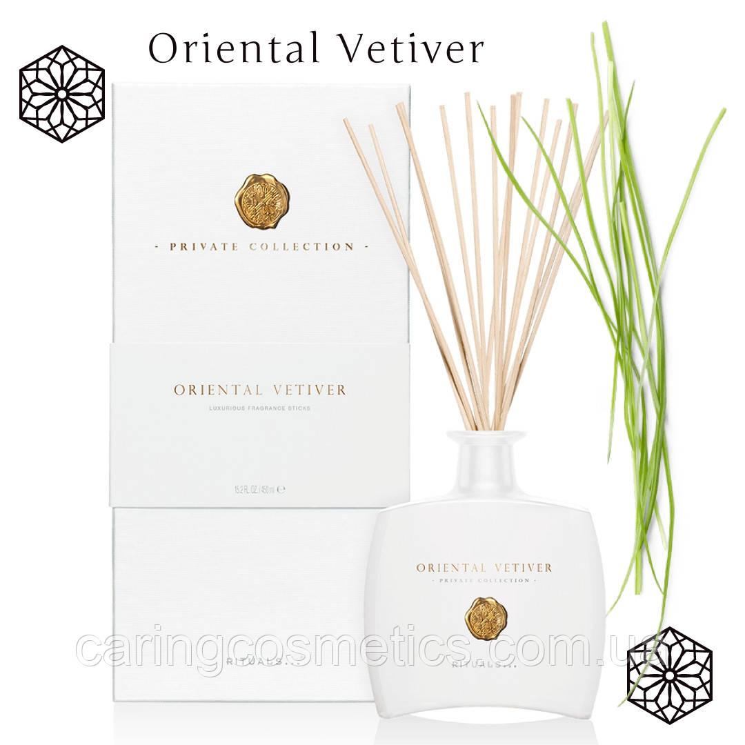 "Rituals. Аромадиффузор для помещения с палочками ""Oriental Vetiver"". Производство Нидерланды. 450 мл"