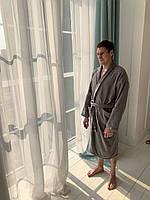 Банный набор Daymoni с именной вышивкой велюр-махра Серый халат XS + полотенце + тапочки, фото 1