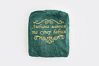 Женский халат Daymoni с именной вышивкой Любимая бабушка любимая мама махровый Зеленый XL, фото 1