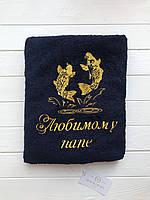 Махровое полотенце Daymoni premium чёрный 140*70