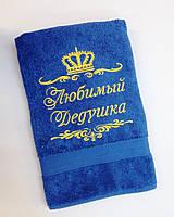 Махровое полотенце Daymoni premium голубой 140*70