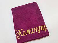 Махровое полотенце Daymoni premium бордовый 140*70