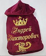 Банный халат Daymoni с именной вышивкой велюр-махра бордовый халат M