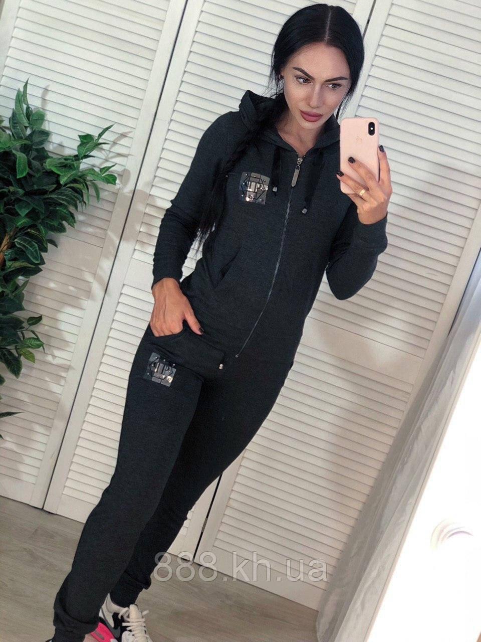Женский спортивный костюм, турецкий трикотаж, жіночий спорт костюм  S/M/L/XL