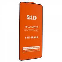 Защитное стекло 21D Full Glue для Oppo Reno 2 черное 0,3 мм в упаковке