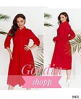 Легкое женское платье-рубашка большого размера красного цвета