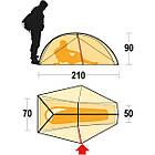Палатка Ferrino Nemesi 1 (8000) Olive Green, фото 3