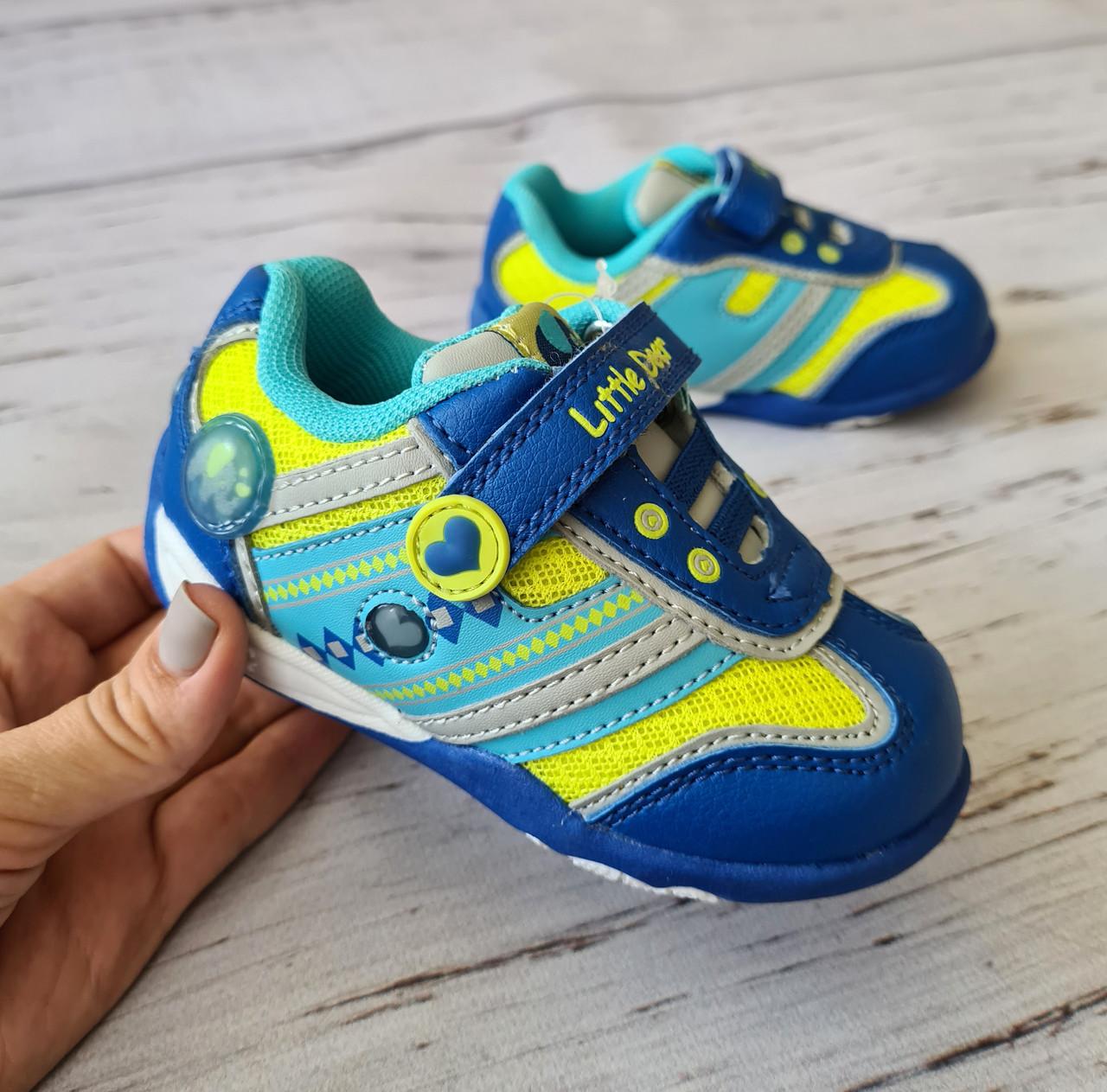 Кроссовки светящиеся детские, 22 размер