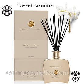 Аромадиффузор для приміщення з паличками. Rituals of Sweet Jasmine. Виробництво-Нідерланди. 450 мл.