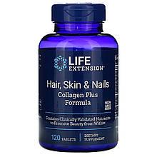 """Витамины для волос, кожи и ногтей Life Extension """"Hair, Skin & Nails Collagen Plus"""" (120 таблеток)"""