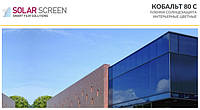 Солнцезащитная пленка Solar Screen Cobalt 80 C, светопропускаемость 10% 1.52 м