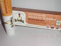 Прополисная натуральная зубная паста - Рецепты бабушки Агафьи