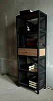 Стеллаж для книг металлический