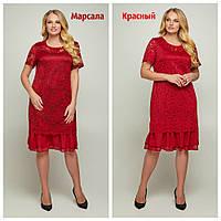 Женское нарядное летнее платье большого размера «Ханна» (Красное, марсала | 50, 52, 54, 56, 58, 60)