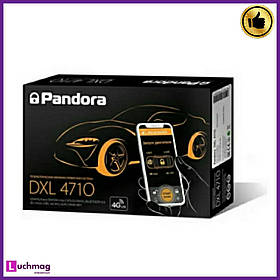 Автосигнализация двусторонняя Pandora DXL 4710