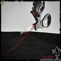 New Scissors - Ножницы с лазером