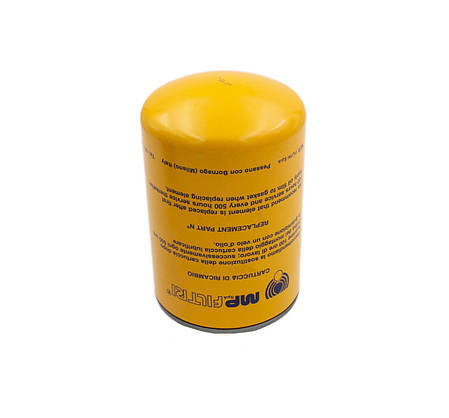 Фильтроэлемент картриджный сливной (142 л/мин), фото 2