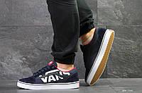 Мужские кроссовки, кеды Vans, темно синий замш