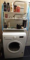 Полка-стелаж напольный над стиральной машиной БЕЛЫЙ . Стеллаж полка этажерка для ванной комнаты над стиралкой.