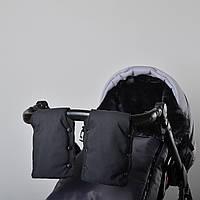 Муфта рукавички раздельные, на коляску / санки, облегающая, для рук (цвет - черный матовый)