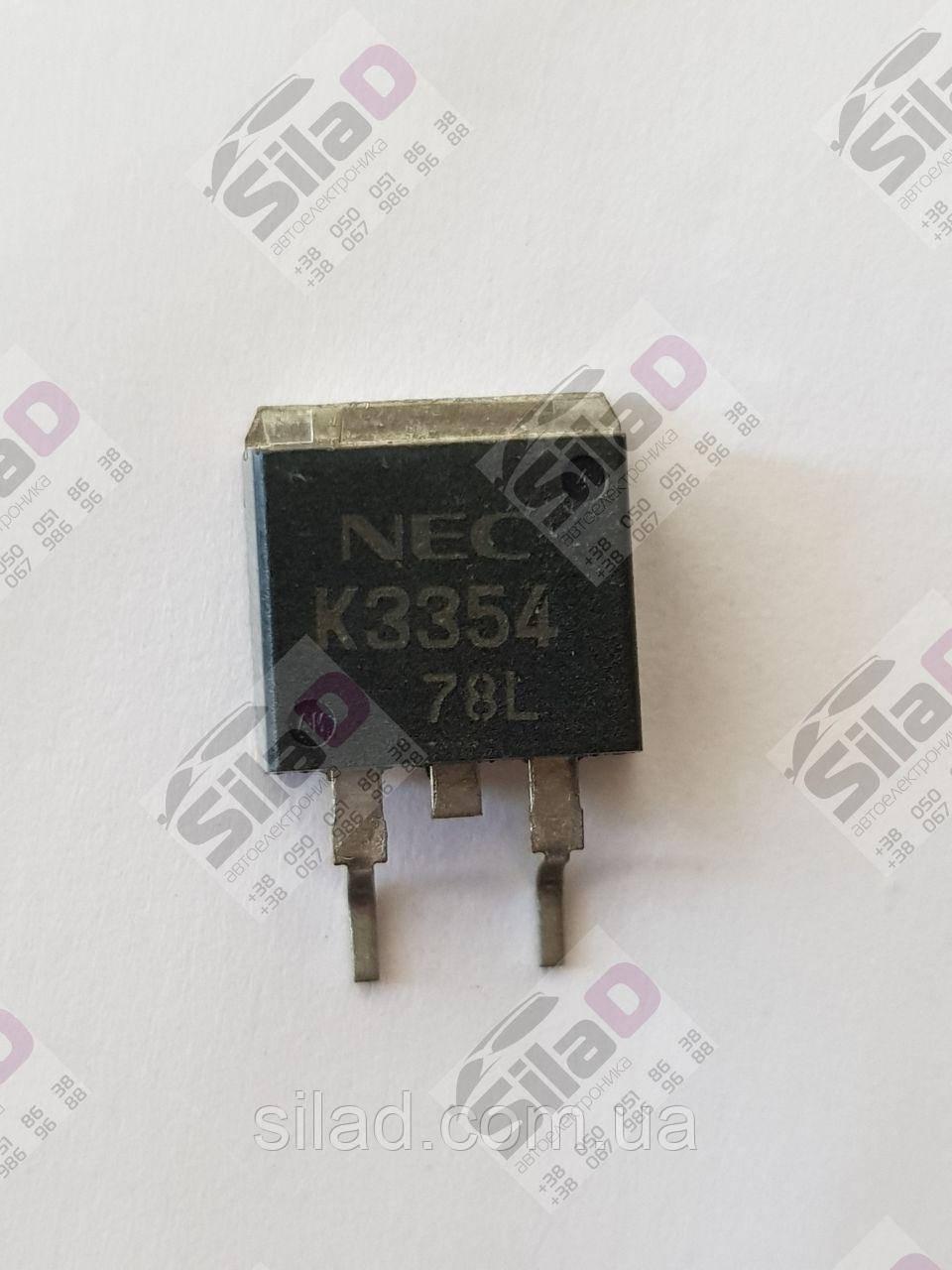 Польовий Транзистор 2SK3354 маркування K3354 корпус TO-263 K3354 2SK3354