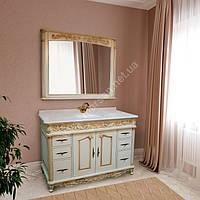 Комплект мебели для ванной комнаты Marsan Olympia 127 см Айвори/Кальвадос